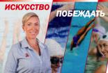 danchenko-