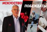 mikhaylov