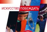 oblozhka-trenery