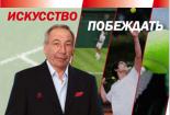 tarpishchev