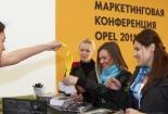 Маркетинговая конференция для дилеров OPEL